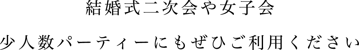 pref_menu_porto_pote